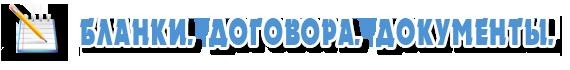 счет-фактура бланк 2013 скачать бесплатно